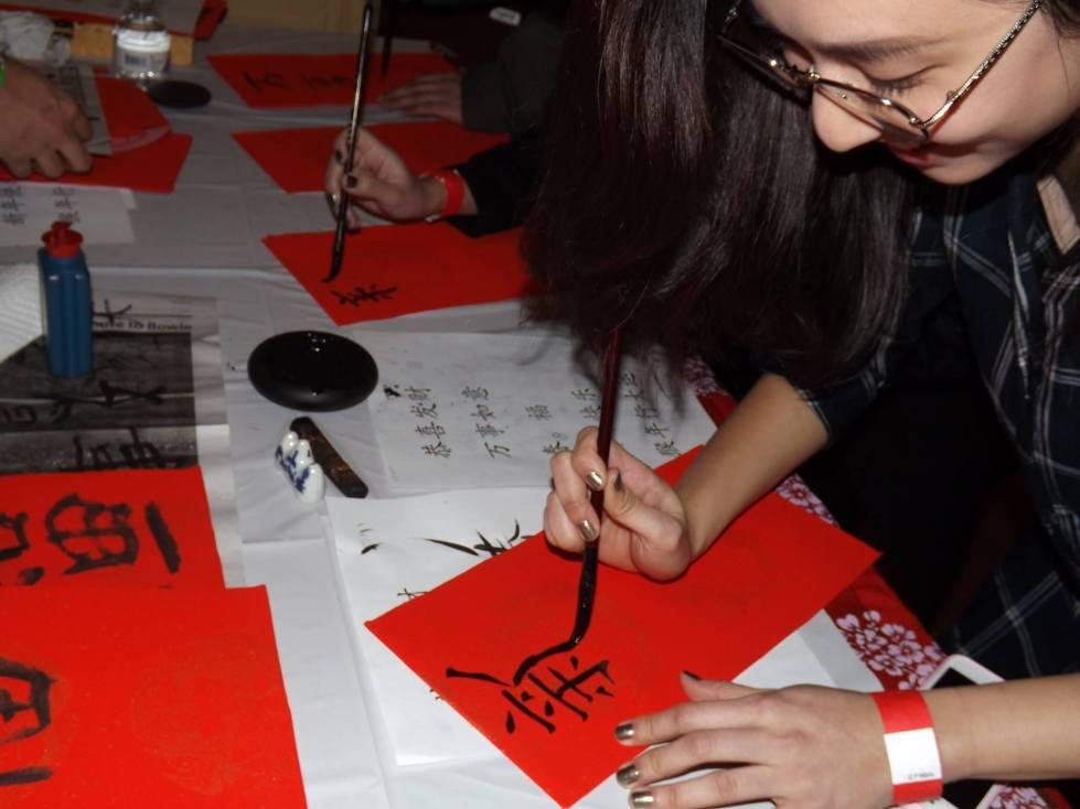 chinese-calligraphy